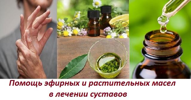 Удивительные свойства и применение касторового масла