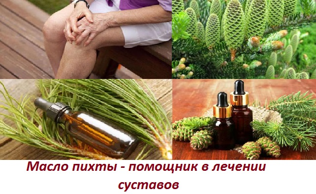 Как использовать пихтовое масло для суставов