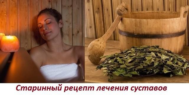 Можно ли париться в бане при подагре