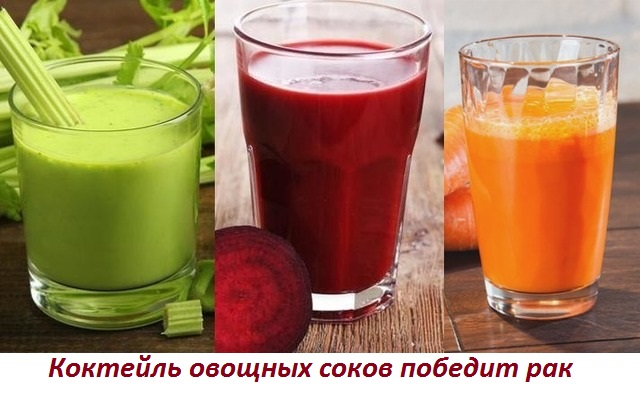 Сок из моркови и сельдерея польза и вред