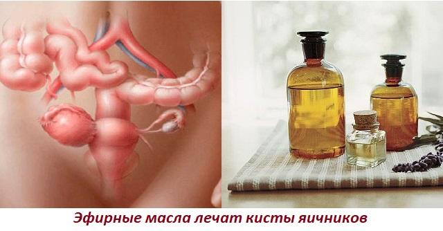Облепиховое масло при кисте яичника отзывы